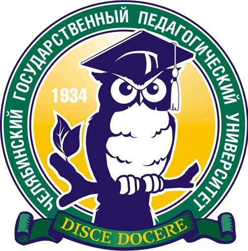 Заявка на дистанционное обучение в Челябинский Государственный Педагогический Университет