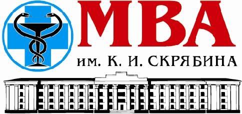Московская государственная академия ветеринарной медицины и биотехнологии им. К.И. Скрябина