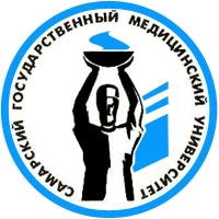 Заявка на дистанционное обучение в Самарский государственный медицинский университет